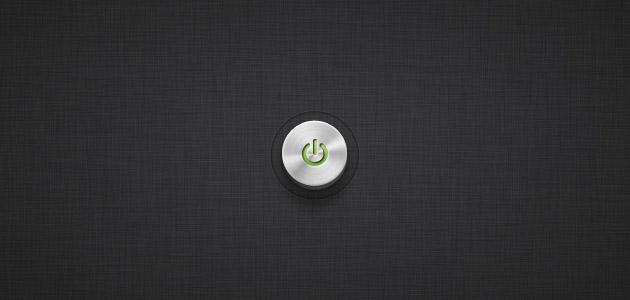 power-button-v2